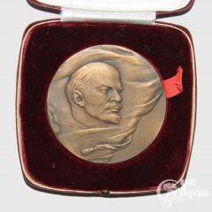"""Медаль """"Ленин жив вечно"""" в футляре"""